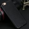 Чехол из мягкого пластика для Iphone 6
