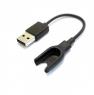 Провод для зарядки Xiaomi Mi Band-2